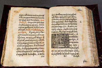 Ewangeliarz greckokatolicki